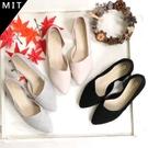 女款 時尚尖頭包覆側面簍空 平底鞋 低跟...