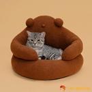 抱抱熊窩貓窩寵物墊子窩泰迪熊毛絨保暖超小型狗窩【小獅子】