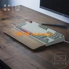 茶米木作| 機械鍵盤木手托 護腕墊 黑胡桃木鍵盤碗托【輕派工作室】