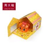 五福臨門黃金金片/金章/金幣(豬年限定) 周大福