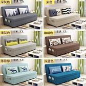 沙發床 沙發床可折疊客廳雙人1.5米小戶型兩用布藝1.2乳膠推拉多功能1.8【快速出貨】