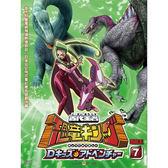動漫 - 古代王者:恐龍王(07)DVD (第25~28集)
