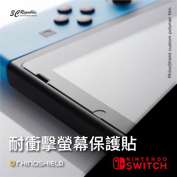 犀牛盾 任天堂 Nintendo switch 耐衝擊 螢幕 保護貼 防刮 不沾指紋 公司貨