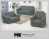 【MK億騰傢俱】AS028-05鐵灰色沙發組