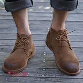 男靴英倫復古真皮短靴馬丁靴潮流沙漠靴高幫男鞋工裝鞋