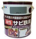 日本Asahipen鏽鐵打底強力止鏽底漆...