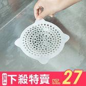 ♚MY COLOR♚無紡紗防堵塞貼片 12入裝 水槽 頭髮 濾網 汙網  浴室 排水孔 廚房黏貼【Q131】