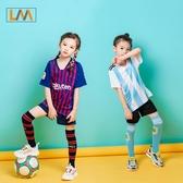 足球服 兒童足球服套裝男女尤文學生訓練服團購六一表演比賽隊服巴薩球衣