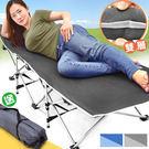 行軍床(送收納袋)雙層加厚折疊床看護床戶外休閒床海灘沙灘床辦公室午休午睡床傢俱傢具哪裡買