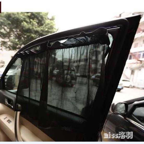 汽車遮陽擋車用吸盤式遮陽簾車窗防曬遮光網紗掛簾  hh1334『miss洛羽』