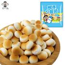 旺仔小饅頭-原味(320g) 兒童點心零食餅乾野餐派對 奶蛋素營養口糧攜帶小包裝 旺旺