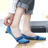 船襪女純棉淺口隱形春夏薄款硅膠防滑女士短襪女韓國可愛低幫襪套