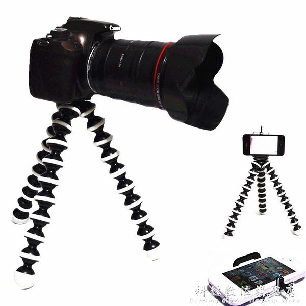 大號章魚三腳架八爪魚相機架單眼相機三角架手機三腳架直播支架  科炫數位