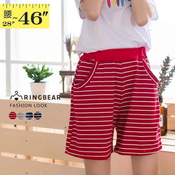 寬褲--俏皮舒適橫條紋彈性褲頭棉質中腰寬口鬆緊五分褲(黑.灰.紅.藍M-XL)-R69眼圈熊中大尺碼
