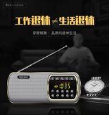 科凌F3便攜式老人收音機數碼音樂播放器音箱迷你小型音響 【熱賣新品】
