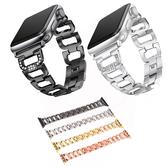 Apple Watch 5 4 蘋果錶帶 watch4 鑲鉆D字扣錶帶 不銹鋼鏈式錶帶 手腕金屬帶 Watch3 2 1