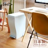 【日本岩谷Iwatani】純色曲線長型可分類腳踏垃圾桶(附輪)-33L