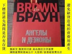 二手書博民逛書店БPATH罕見俄文原版見圖Y166423 出版2005