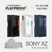 贈 Type-c 傳輸線 犀牛盾 SONY XZ 2.0 playproof 矽膠 軍規 防摔殼 防撞 保護殼 手機殼