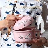 全館83折 日式雪花陶瓷大號帶蓋泡面碗面杯湯碗帶手柄學生飯碗便當盒送勺筷