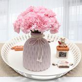 假花束康乃馨仿真花套裝擺件 家居裝飾花絹花客廳餐桌花藝擺設