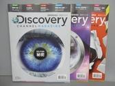 【書寶二手書T2/雜誌期刊_QKP】探索頻道雜誌_1~3期合售_流言終結者