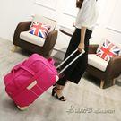 拉桿包旅行包女大容量男手提行李袋旅行袋出...