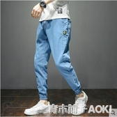 夏季牛仔長褲子男士夏天薄款韓版潮流寬鬆休閒百搭哈倫束腳褲 青木鋪子