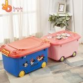 衣物整理箱儲物箱塑料箱子小汽車造型兒童玩具收納箱有蓋特大號 居享優品