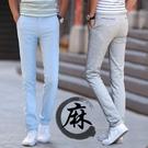 簡耀亞麻男士休閒褲薄款修身夏季男直筒彈力男青年韓版潮流長褲子 依凡卡時尚