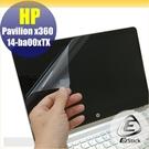 【Ezstick】HP Pavlion ...