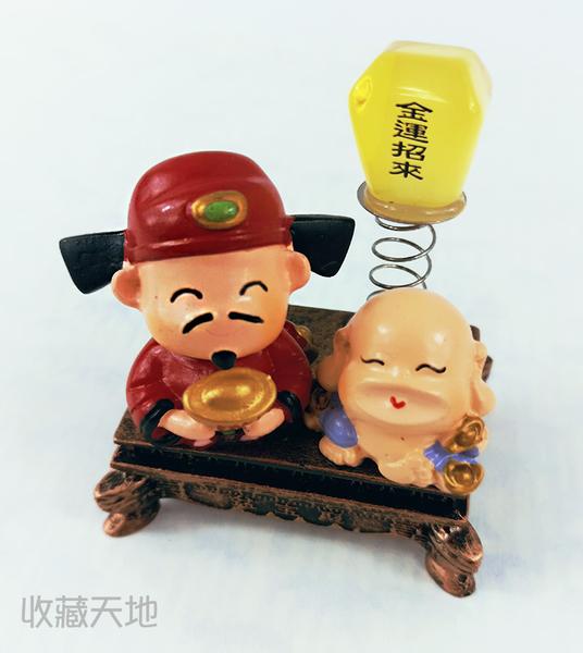 【收藏天地】台灣紀念品*神明守護擺飾-財神爺 彌勒佛/禮品 小物 開運 保佑