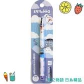 【京之物語】日本製三菱UNI KURU TOGA豆豆龍雨天360度旋轉自動鉛筆0.5mm現貨