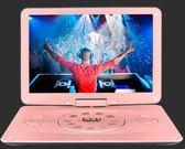 220v 網絡移動dvd影碟機家用高清便攜vcd播放機器cd兒童小電視 js11342星河