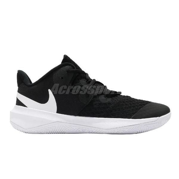 Nike 排球鞋 Zoom Hyperspeed Court 黑 白 男鞋 基本款 室內鞋 運動鞋【ACS】 CI2964-010