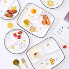 餐盤 分格餐盤陶瓷餐具網紅北歐家用早餐盤創意一人食可愛兒童三格盤子TW【快速出貨八折鉅惠】