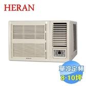 禾聯 HERAN 頂級旗艦型單冷定頻窗型冷氣 HW-63P5