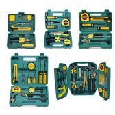 工具組 車載維修應急汽車用品工具箱 家用五金工具盒禮品套裝 工具組套 米蘭街頭