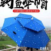 雙層防風防雨釣魚傘帽橡膠頭圈頭戴式雨傘防曬折疊頭頂雨傘帽戶外 PA2897『紅袖伊人』