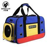 年終好禮 太空艙寵物包貓包貓背包狗包外出便攜包雙肩狗狗籠子袋狗背裝貓咪