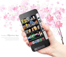 [U11+ 軟殼] HTC u11 plus HTC_2Q4D100 手機殼 保護套 外殼 自動販賣機