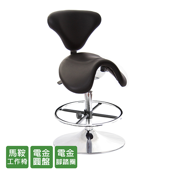 GXG 醫療級 大馬鞍加椅背 工作椅(喇叭座+踏圈款)  型號81T6 K