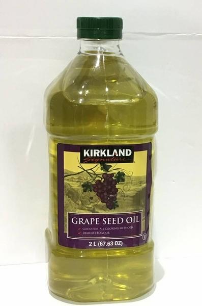 【現貨】KIRKLAND科克蘭葡萄籽油每瓶2公升/2入