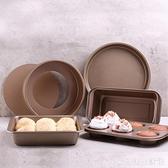 烤樂仕烘焙工具套裝家用入門烤箱烤盤做蛋糕披薩面包模具套餐新手  HM 聖誕節全館免運