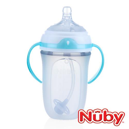 【愛吾兒】NUBY Comfort 寬口徑防脹氣矽膠奶瓶 250ml (360度滾珠吸管)