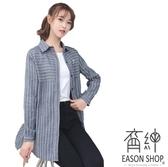 EASON SHOP(GW0161)實拍簡約可愛刺繡撞色條紋前排釦前短後長長版長袖襯衫外套女上衣服薄款顯瘦修身