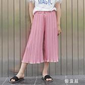女童闊腿褲夏新款中大童裝雪紡薄款百褶七分褲寬鬆女夏季兒童褲子 QG29957『優童屋』
