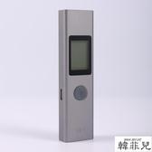 測距儀 安士LS1便攜式高精度 激光測距儀 電子尺 測距筆測量儀手持量房儀 新年禮物