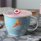 陶瓷泡面杯湯碗密封碗可微波爐泡面碗 帶蓋帶把便當盒飯盒
