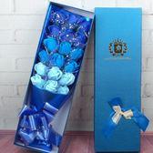 現貨-香皂花 禮品香皂玫瑰花束禮盒送老師同學閨蜜生日畢業禮物[6-25]